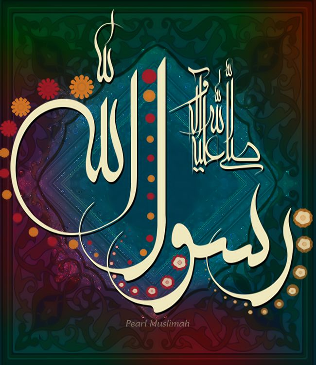 20 best Eid Milad Un Nabi SAWW images on Pinterest | Eid ...