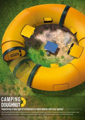 #Tent ® This Camping Doughnut will do the job nicely.
