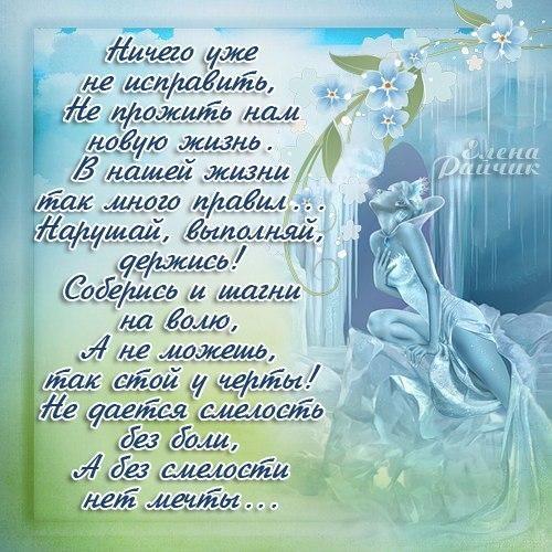 что открытки со стихами о любви и жизни может