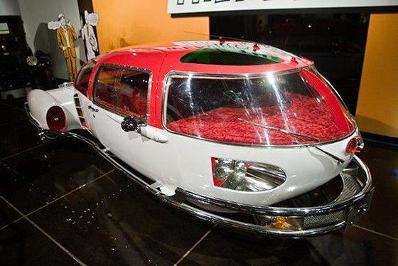 Four Of The Ugliest Cars Ever! - Blog.AutoShopper.com