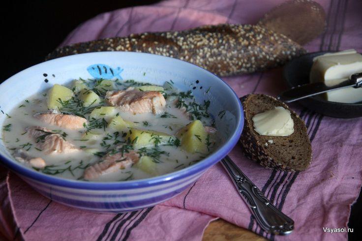 В финской кухне по-настоящему звездных блюд немного, но уж те, что есть, - по-настоящему хороши. Представляю финский суп с лососем.  http://amp.gs/1BHy