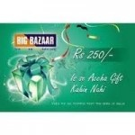 Big Bazaar Gift Voucher 250