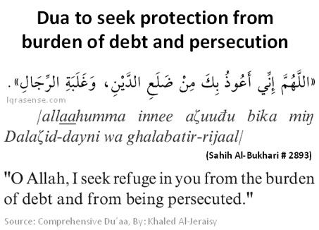 islam on Dua to seek protection from burden of debt and persecution