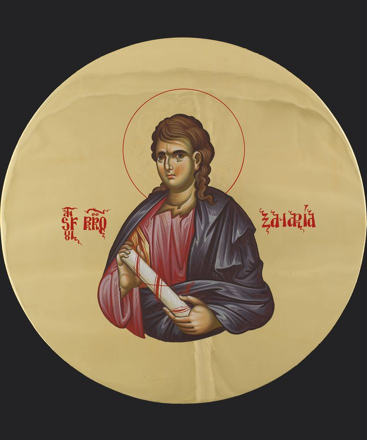 Prophet Zechariah byzantineicons.ro wp-content uploads DSC2960-91.jpg