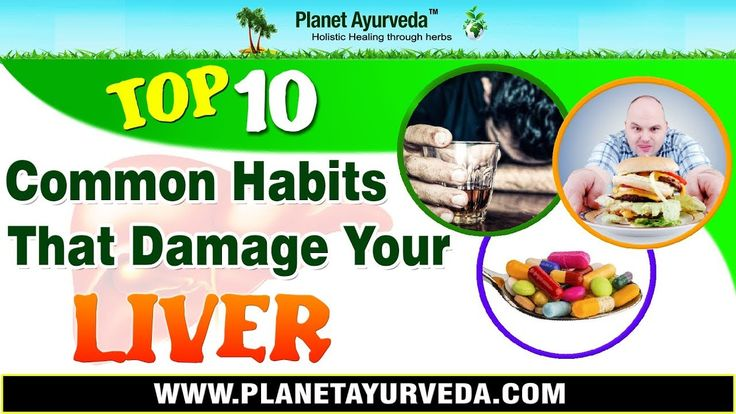 Top 10 Common #Habits That #Damage Your #Liver  The liver is one of the most vital #organs of the #body. It plays a crucial role in numerous #physiological processes including #digestion, #metabolism and #blood #detoxification. Liver #fitness is something that we often overlook when we have to compromise with our #lifestyle and #food habits.