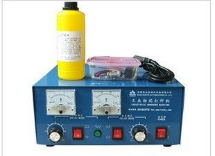 142.50$  Buy here - http://ali4ho.worldwells.pw/go.php?t=32313070018 - 300w metal marking machines, electro-chemical marking machines, electric corrosion marking machines, etching machine
