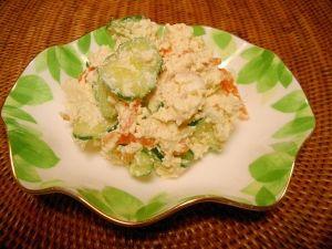 "TOFU ""POTATO SALAD"", 木綿豆腐でヘルシー✿ポテトサラダ風 (firm tofu, cucumber, carrot, ham or tuna, mayo)"