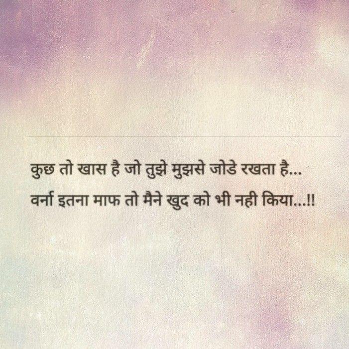 Wah wah ... Hindi•