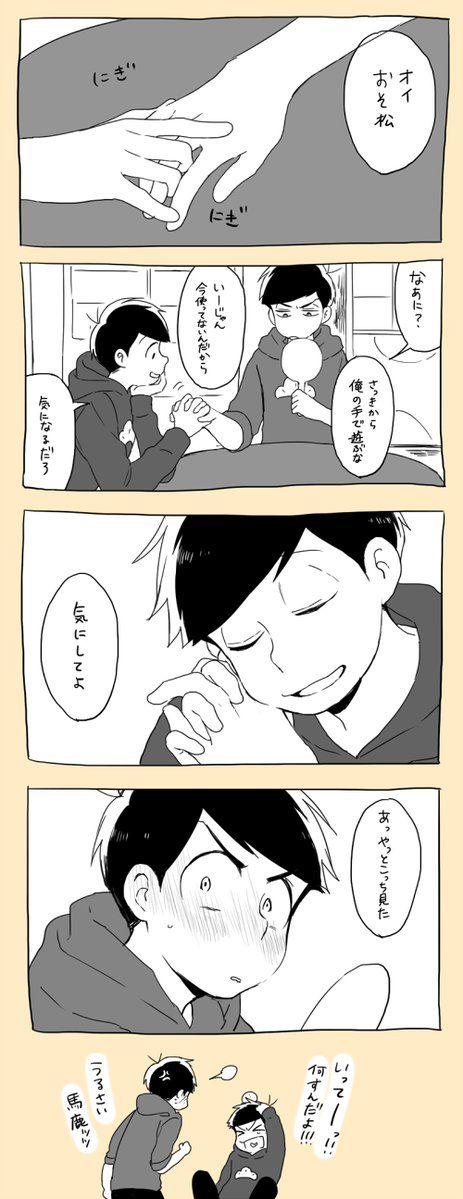 쿄다 (@matsunokyoudai) | Twitter