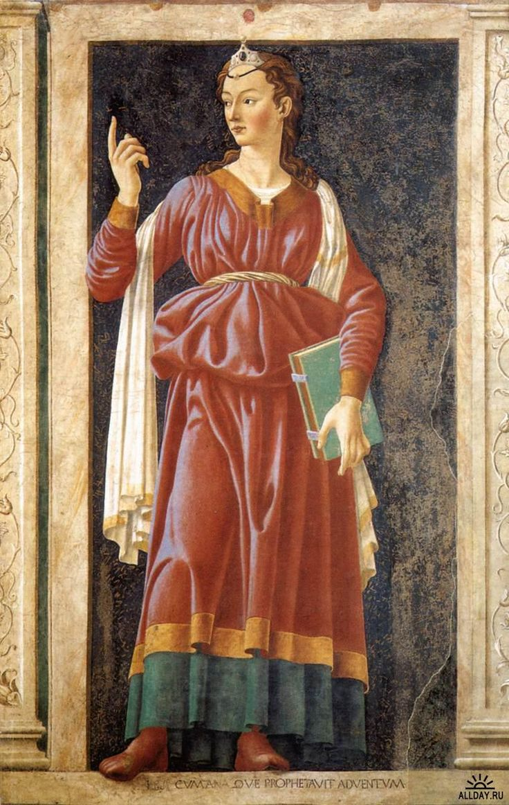 Пророчица Сивилла Кумская, из серии «Знаменитые мужчины и женщины». 1450 г., 250х154 см. Галерея Уффици, Флоренция.