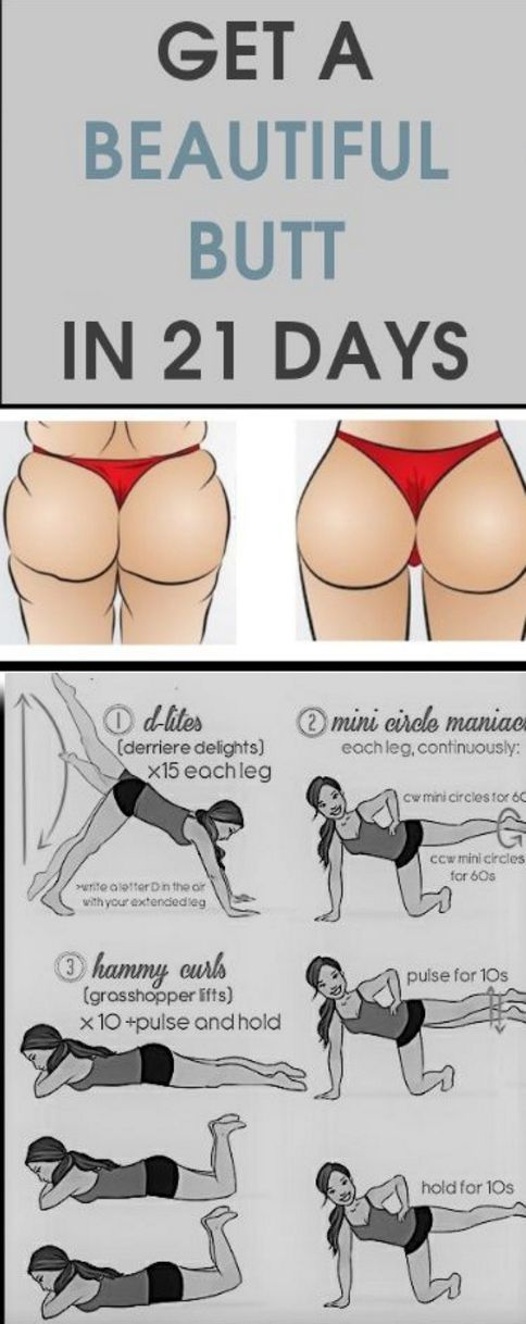 GET A BEAUTIFUL ROUND BUTT IN JUST 21 DAYS – FIT/NSTANTLY 1 Yoga Tip For a Tiny Belly...