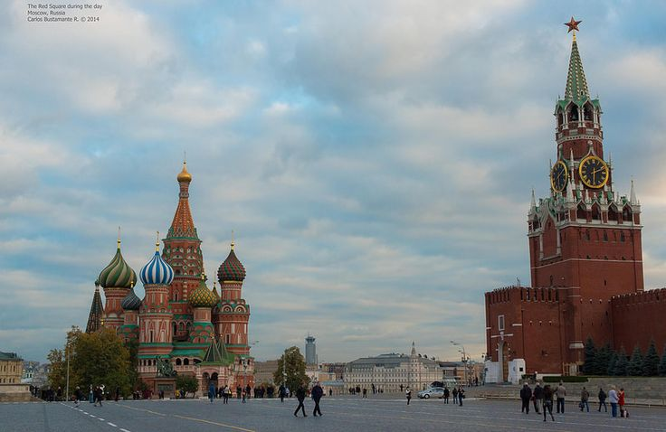 Red Square during the day