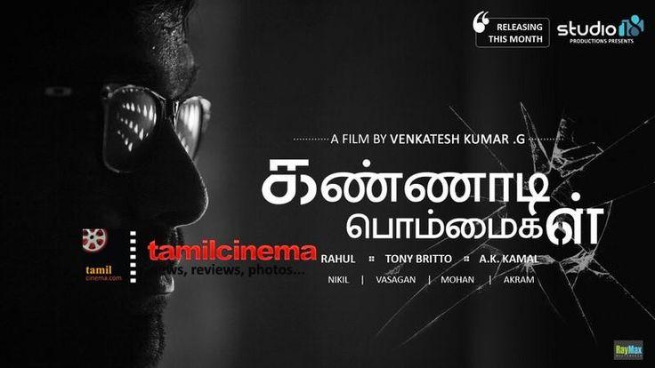 #KannadiBommaigal Movie Latest Posters - http://tamilcinema.com/kannadi-bommaigal-movie-latest-posters/