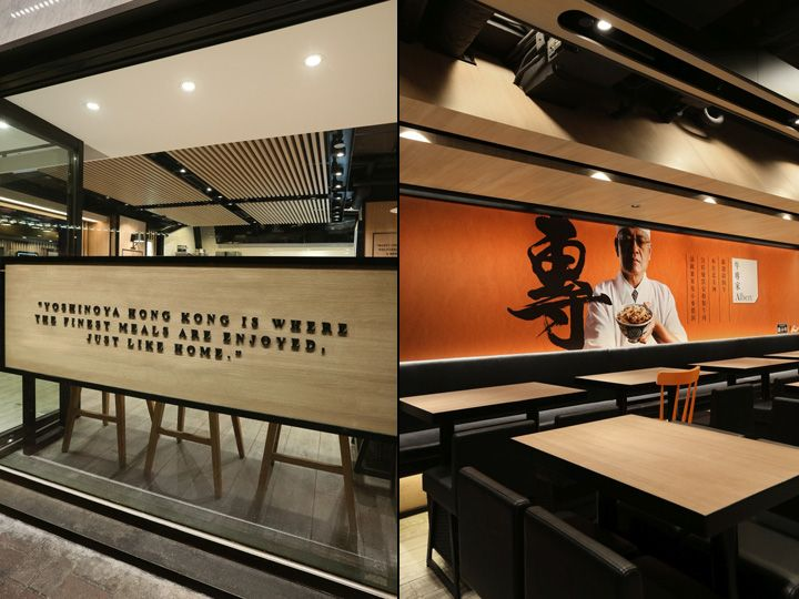 Yoshinoya Fast Food Restaurant By AS Design Service Hong Kong Retail Blog