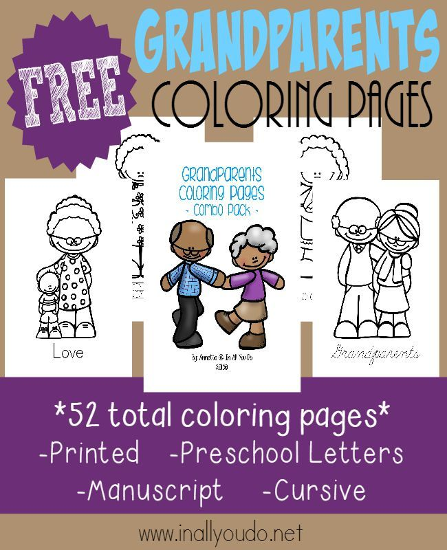 grandparents coloring pages emergent readers