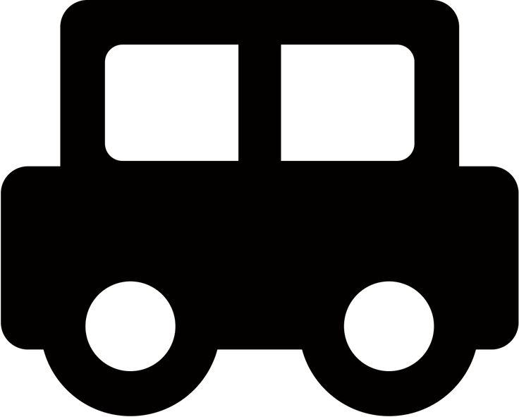 車 黒 車 シルエット 車のクリップアートpng 車 黒画像とpsd素材ファイルの無料ダウンロード Pngtree 車 シルエット 車 黒 黒い車
