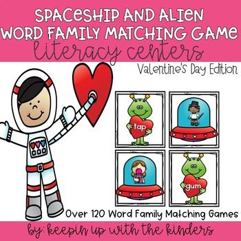 Valentine's Day Spaceship and Alien Word Family Matching Game! This is a perfect way to have your students practice sounding out cvc words. Also, this product allows self-checking because they need to make sure they have a Spaceship and Alien Word Family Matching Game.
