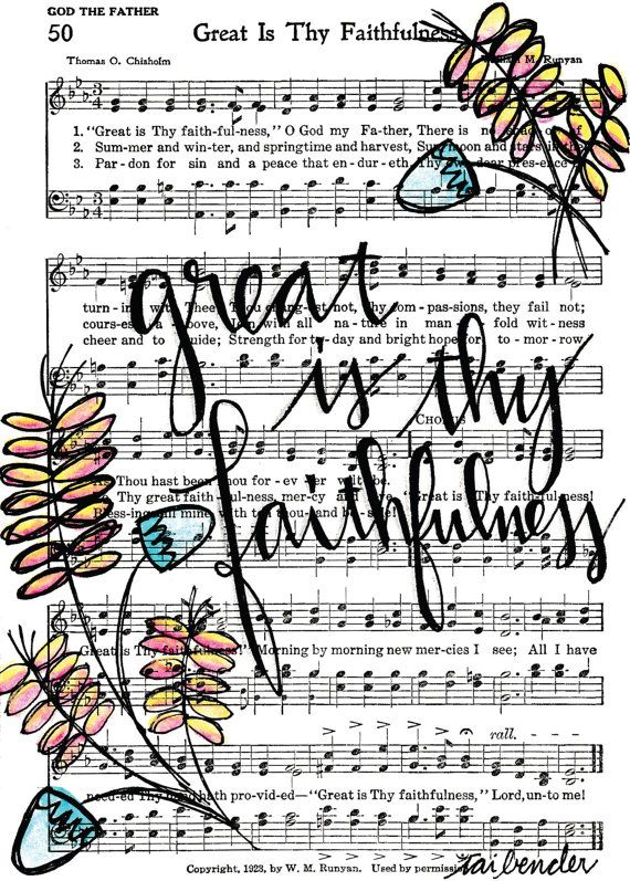 Great is Thy Faithfulness 5x7 Print Hymn Fine Art Hymnal Watercolor Ink Painting Praise Sheet Music Hand Lettering Calligraphy Bible Journaling by Growing Meadows Tai Bender