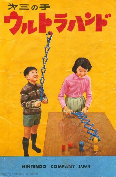 La Nintendo prima di Super Mario: Due bambini giapponesi usano le palle colorate per far pratica con Ultra Hand