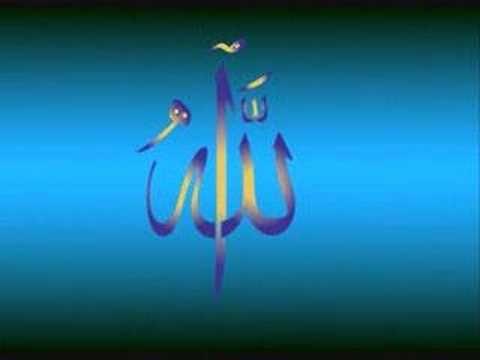 Allah - 99 Names (Nasheed: Duff) - YouTube