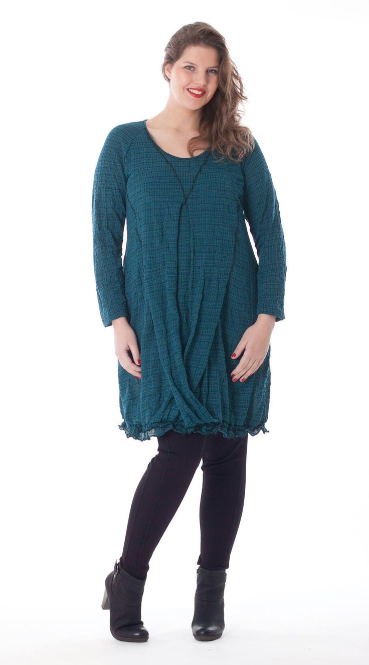 Exelle | curvy fashion | comfortable tregging looks great under a tunic