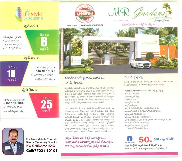 Property morning have a satisfactory and relax full Sunday by Vij Real estate- peram venkata chelama Rao 💐🙏.