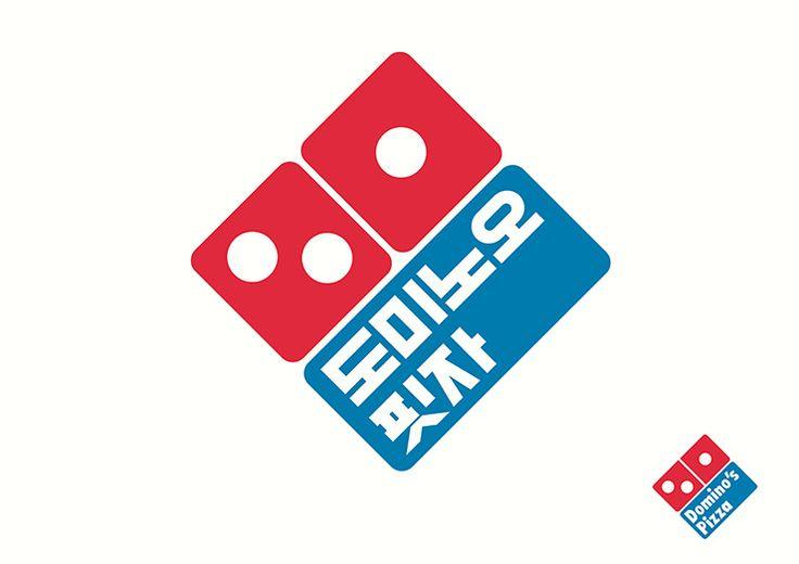 domino korean version logo