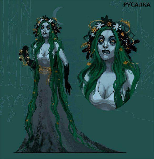 В славянской мифологии русалки - существа, как правило, вредоносные, в которых превращаются умершие девушки, преимущественно утопленницы, некрещёные дети. Представляются в виде красивых девушек с длинными распущенными волосами, реже - в виде косматых безобразных женщин.