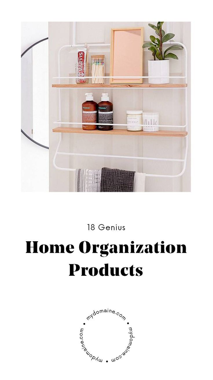 The Best Products For Organizing Your Home