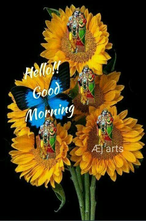 Pin By æj On God Good Morning Morning Images Good Morning