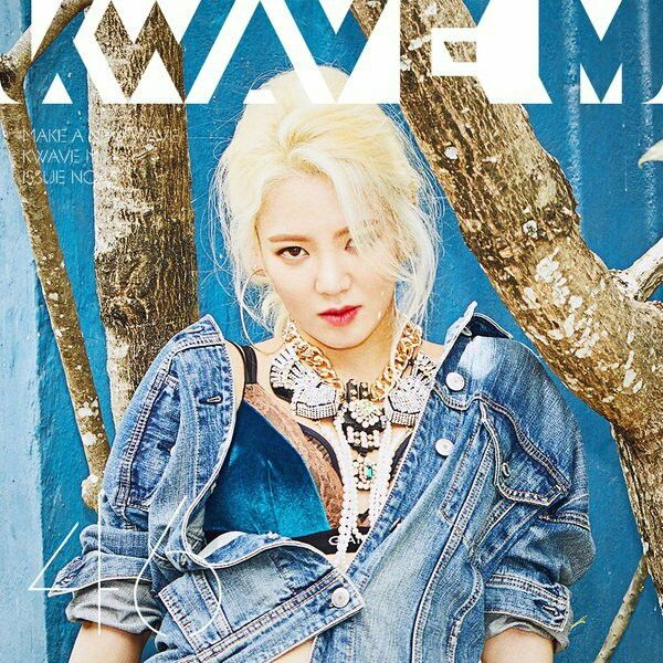 Hyoyeon in Bali - KWAVE M December 2016 Vol.46