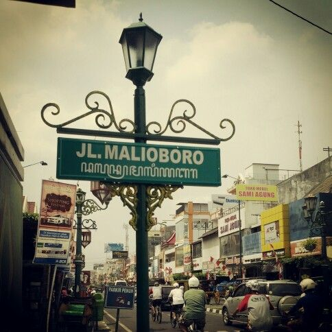 The famous street at yogyakarta #indonesia