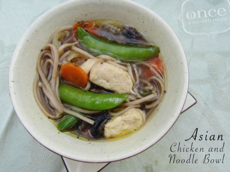 Better Than the Freezer Aisle: Mock Annie Chun's Asian Chicken and Noodle Bowls