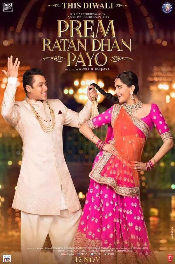 Prem Ratan Dhan Payo New Poster - Salman Khan, Sonam Kapoor