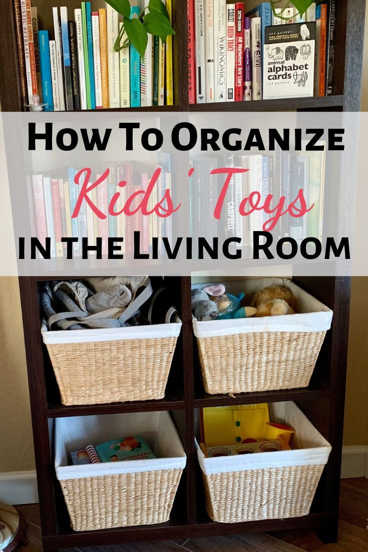 Organized With A Toddler
