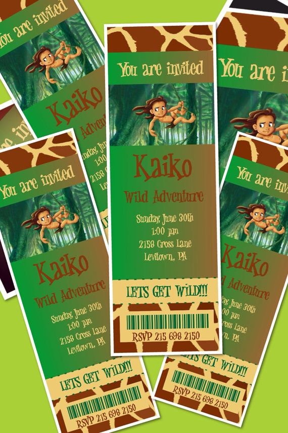 Tarzan II / Jungle Birthday Invitation  Ticket by SimplyFabChic, $10.00