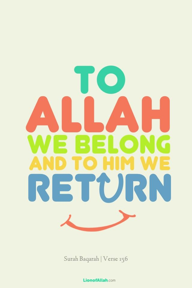 To Allah we belong