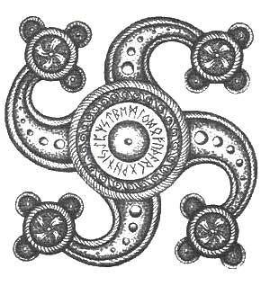 """Simbol solar dacic (varianta prelucrata) - """"Zvastica solara"""""""