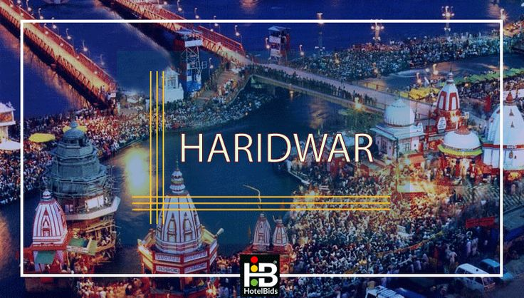 Visiting #Haridwar During Sawan Month Will Give You The Holy View Of This City.  #HotelBids #StayAtYourPrice