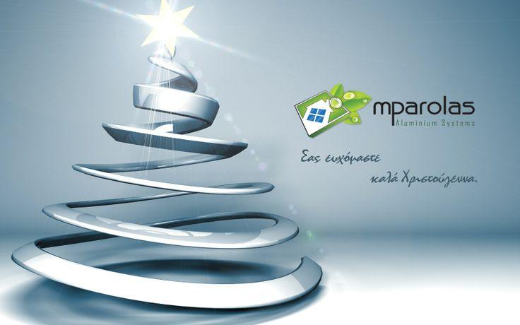 Merry Christmas... Σας ευχόμαστε καλά Χριστούγεννα...