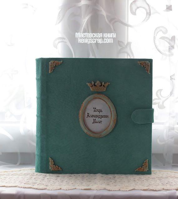 Фотоальбомы блокноты ручной работы: Фотоальбом для малыша
