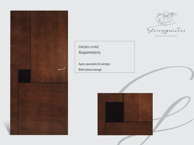 handmade wooden door_code: La paz / by Georgiadis furnitures #handmade #wooden #door #marqueterie