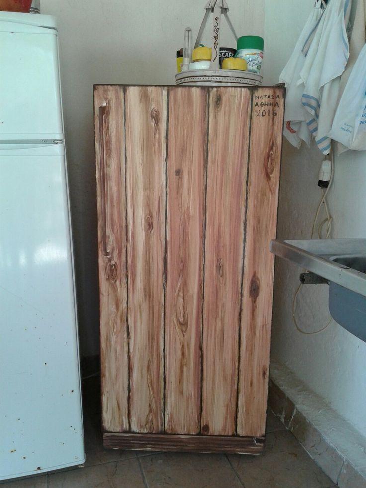 Ένα παλιό ψυγείο μεταμορφώθηκε  με εφέ ξύλου με πινέλα και δαχτυλα