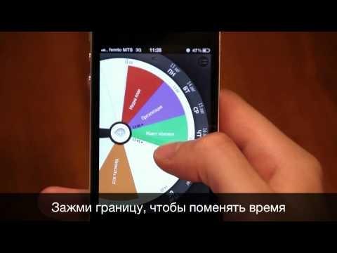 Sooner для iPhone: список задач + ежедневник