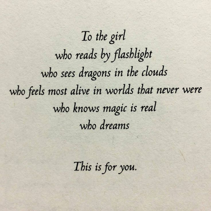 ❤️ Dedication page from Hunted by Meagan Spooner