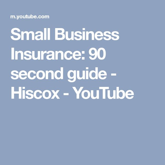 Small Business Insurance: 90 second guide - Hiscox - YouTube