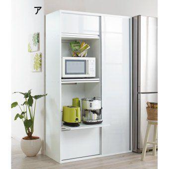 食器、食品ストックの収納棚を省スペースな引き戸で隠せる人気のキッチンレンジボードに、大型レンジ対応サイズが新登場!レンジラックと食器棚(パントリー収納)をひとまとめにした収納アイデアで、狭いキッチンが使いやすくなる技あり収納家具です。おしゃれなシステムキッチンになじむ人気のデザインでリフォームにもおすすめです。