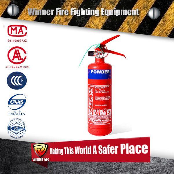 fm200 fire control system fire extinguisher brands aerosol fire extinguisher