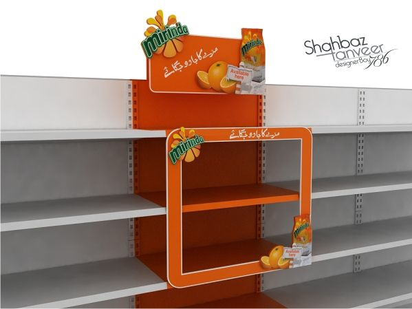 Mirinda Store Merchandising Ideas & Gondola on Behance
