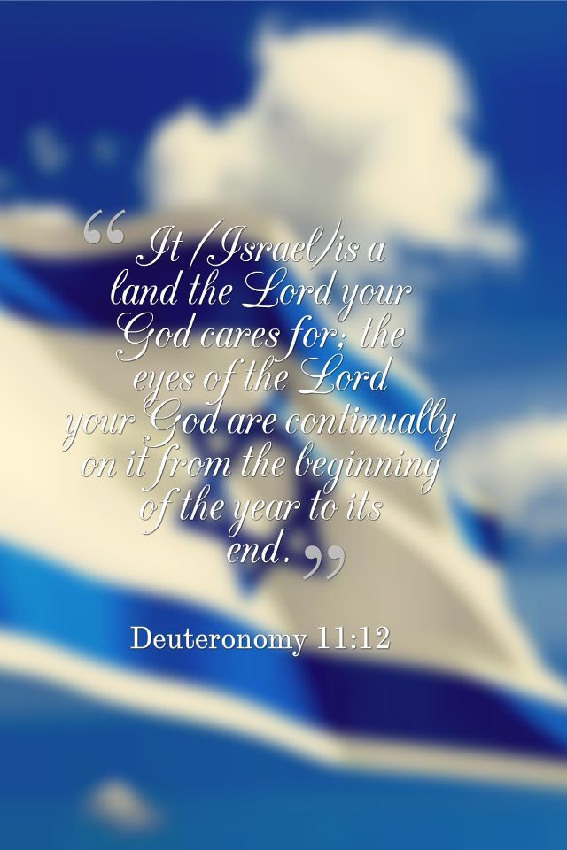 Deuteronomy 11:12  It (Israel) is a land the Lord your God cares for; the eyes of the Lord your God are continually on it from the beginning of the year to its end.